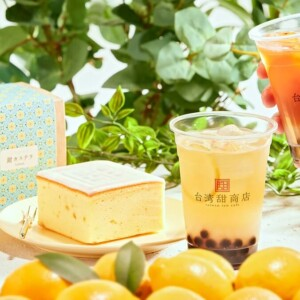 【期間限定】台湾甜商店で人気の台湾カステラに夏にぴったりのレモンフレーバーが登場!