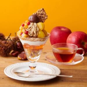【期間限定】Afternoon Tea で栗やさつまいもを使った秋のスイーツ&ドリンクを発売!