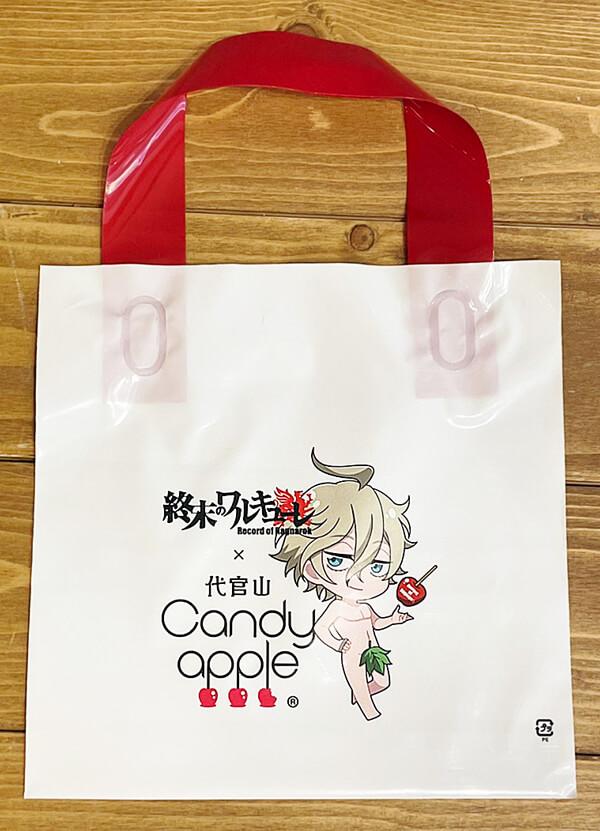 アニメ「終末のワルキューレ」×代官山Candy appleコラボ限定デザインショッパー