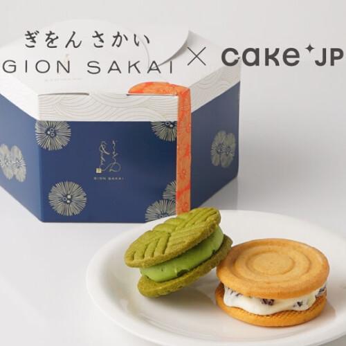Cake.jp 洋菓子ぎをんさかい