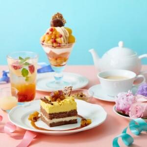 【期間限定】Afternoon Teaで紅茶にまつわる10のスペシャル企画が登場!11月1日紅茶の日を記念したティーフェス