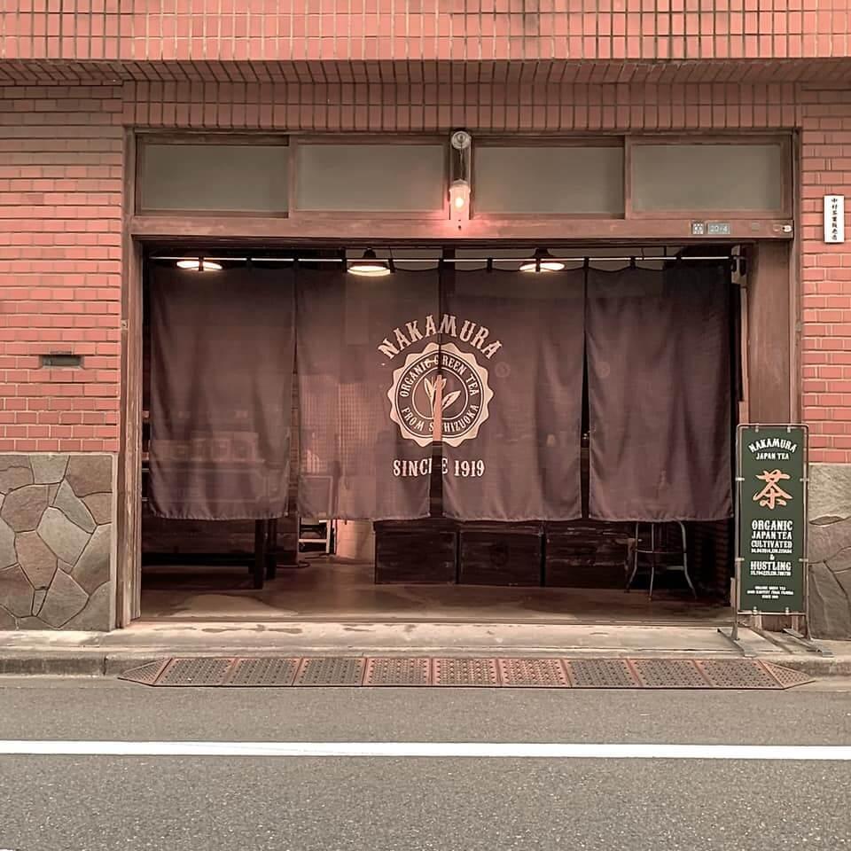 NAKAMURA TEA LIFE STORE