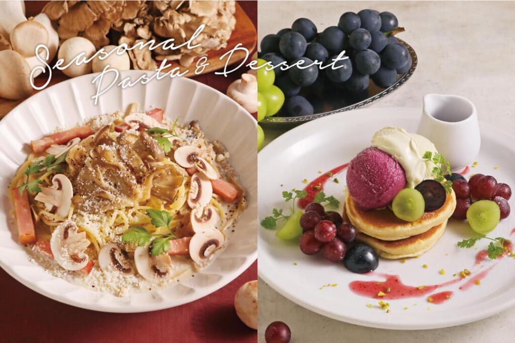 ココノハ 『3種のぶどうとピスタチオのパンケーキ 〜ぶどうの生シロップ添え〜』と『たっぷりきのことベーコンのクリームパスタ』