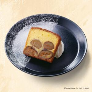 【新作】エクセルシオールカフェでご褒美デザートプレート「ブランデー香る ごろっと栗の大人のテリーヌ」を発売!