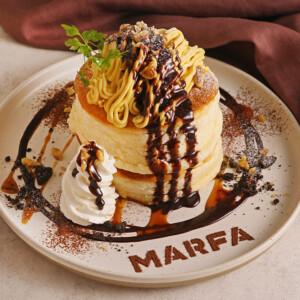 【期間限定】横浜モアーズMARFA CAFE で「さつまいものモンブランパンケーキ」と葡萄ドリンクを発売!