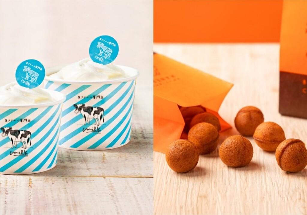 「生クリーム専門店ミルク」と「発酵バター専門店HANERU」