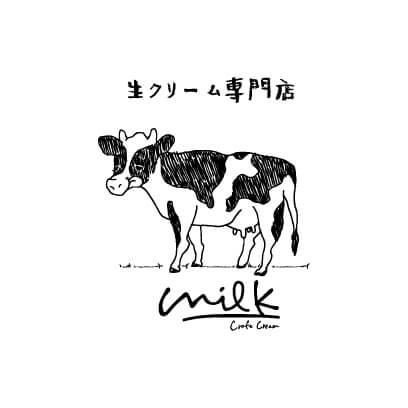 「生クリーム専門店ミルク」