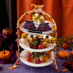 コロニアルガーデン 紫芋のモンブランとハロウィンスイーツのアフタヌーンティー