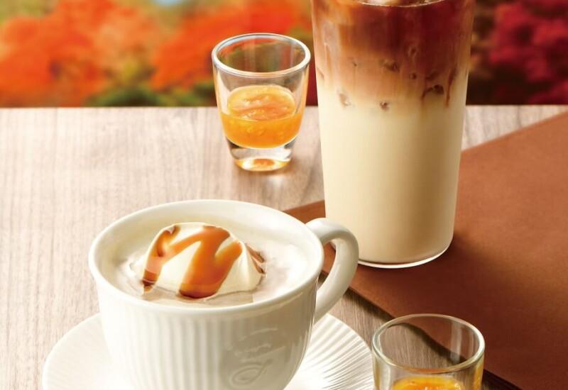カフェドクリエ 黒糖ミルクコーヒー~屋久島たんかんジャム添え~