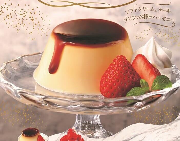 ミニソフ 『プリンショートケーキ』と『いちごショートケーキ』