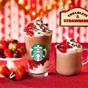 【新作】スターバックスでクリスマスシーズンスタート!第1弾『チョコレートストロベリーフェスティブフラペチーノ®』